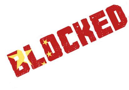 Blocked Web Sites